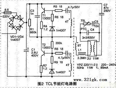 如何将普通节能灯换成led节能灯 楼宇led应急照明接线